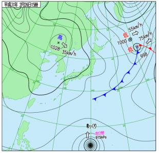 2月26日(火)15時の実況天気図