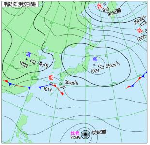 2月27日(水)15時の実況天気図