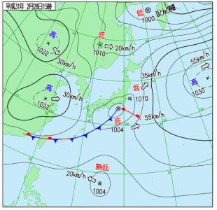 2月28日(木)15時の実況天気図