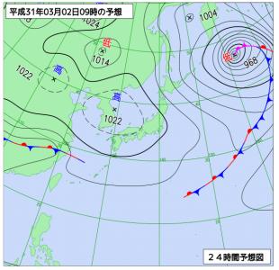 3月2日(土)9時の予想天気図