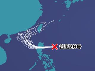 台風26号 世界各国の気象紀南の予想モデル
