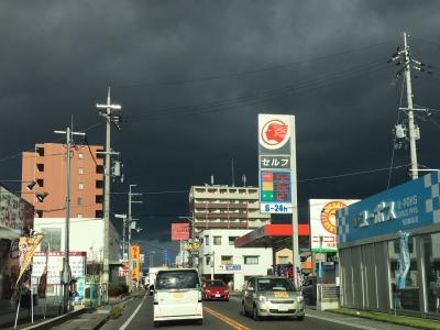 レギュラーガソリン152円/L 西近江路沿い大津市堅田のセルフGSで(18/11/22)