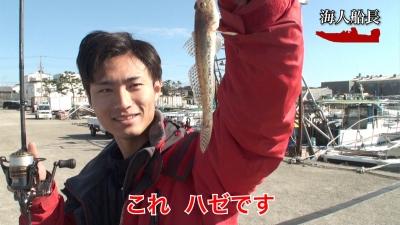 かいとせんちょーハゼ釣り楽しいよ(YouTubeムービー)