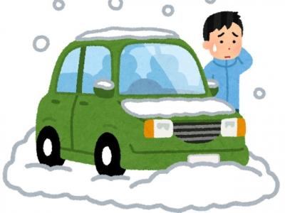 大雪で立ち往生した車(いらすとや)