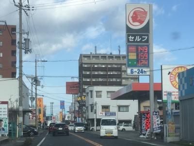 レギュラーガソリン149円/L 西近江路沿い大津市堅田のセルフGSで(18/11/29)