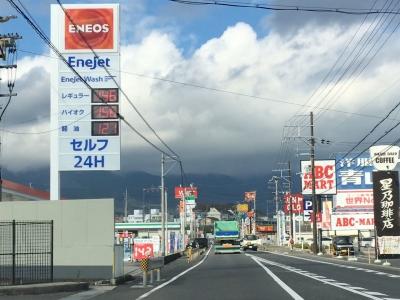 レギュラーガソリン146円/L 西近江路沿い大津市真野のセルフGSで(18/12/13)