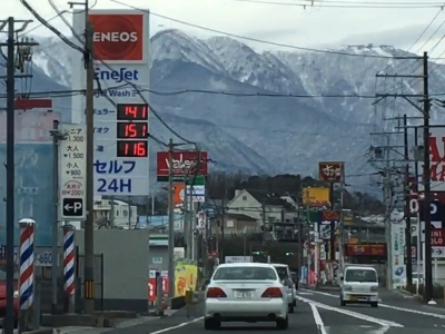 レギュラーガソリン141円/L 西近江路沿い大津市真野のセルフGSで(19/01/10)