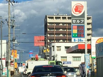 レギュラーガソリン139円/L 西近江路沿い大津市堅田のセルフGSで(19/01/17)