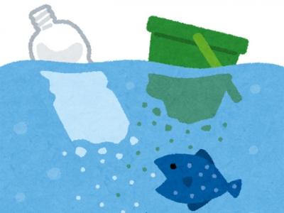 マイクロプラスチック(いらすとや)