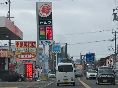 レギュラーガソリン139円/L 西近江路沿い大津市堅田のセルフGSで(19/01/24)