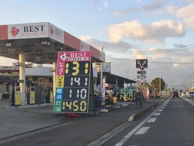 レギュラーガソリン131円/L 国道477号沿い守山ベストプライスで(19/01/27)