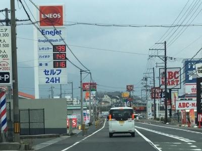 レギュラーガソリン139円/L 西近江路沿い大津市真野のセルフGSで(19/02/07)