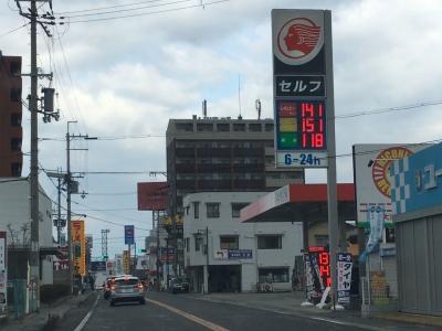 レギュラーガソリン141円/L 西近江路沿い大津市堅田のセルフGSで(19/02/21)