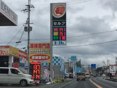 レギュラーガソリン141円/L 西近江路沿い大津市堅田のセルフGSで(19/02/28)