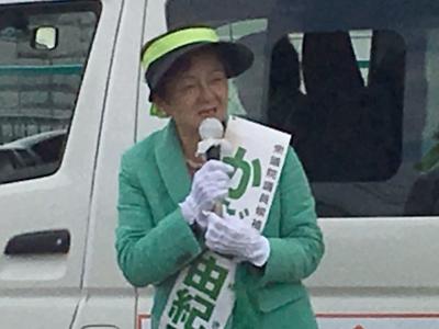 2017衆院選の嘉田由紀子候補