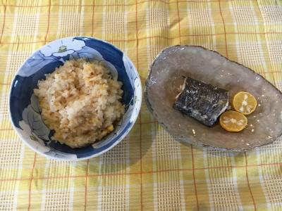 ヨロリの塩焼きとアコウダイの雑炊