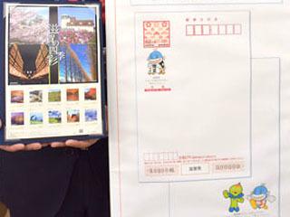 キャッフィーとうぉーたんの姿をあしらった年賀はがきとオリジナルフレーム切手「滋賀の四季彩」