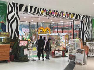来年1月15日の閉園が決まったピエリ守山のめっちゃさわれる動物園
