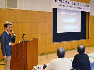フォーラムで活動報告をする琵琶湖環境科学環境センター主任研究員