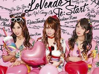 ガールズバンド「LoVendoЯ」 右端が岡田万里奈