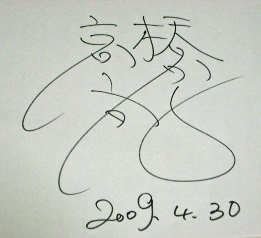 190224姫路城マラソン7