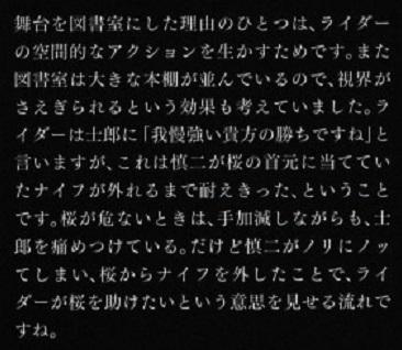 fate190217-1.jpg
