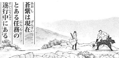 kenshin190303-.jpg