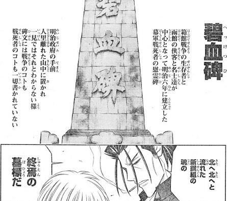 kenshin190303-3.jpg