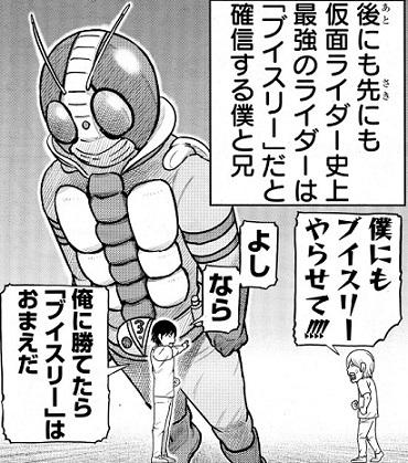 toujima190302.jpg