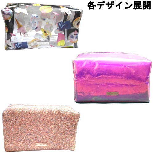 Make Up Bag2