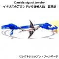 blue friendship swallow bracelet (2)1