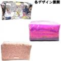 Make Up Bag2