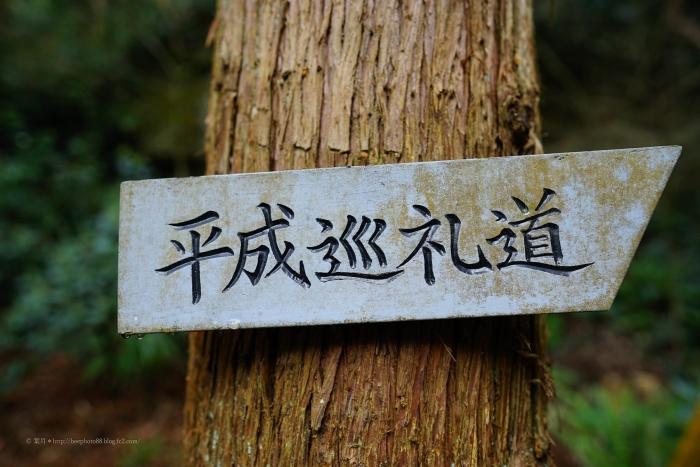 鎌倉0942