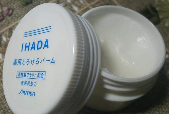 イハダ 薬用バーム