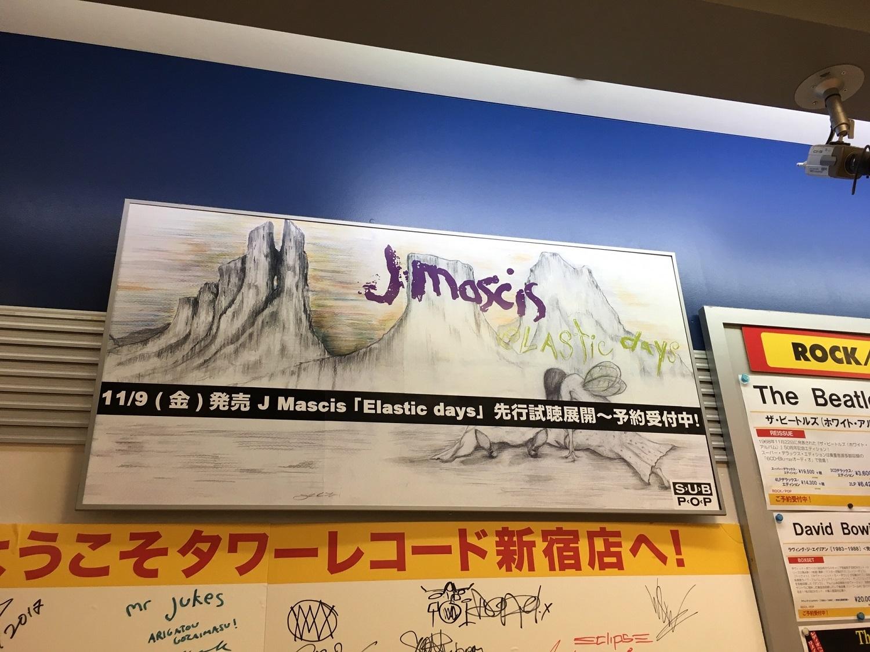 j mascis_trial listening_1500