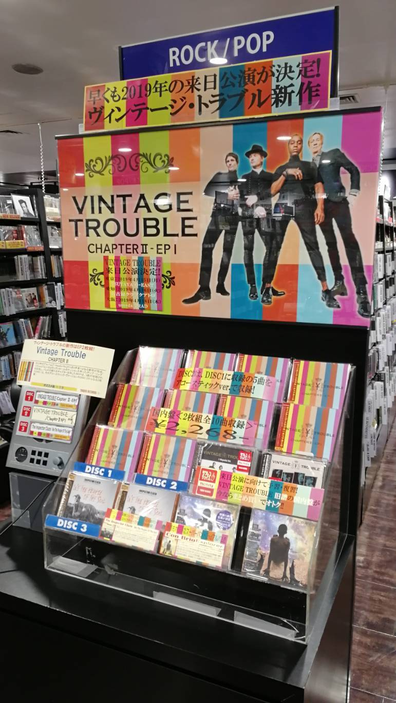 Vintage Trouble_Tower Records_Shibuya