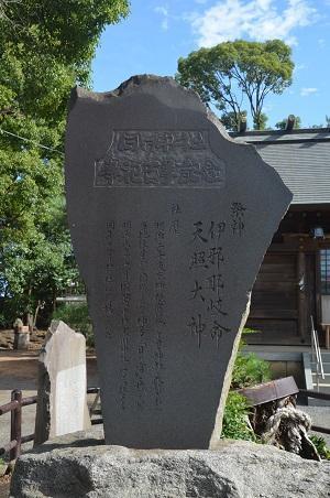 20181007日々神社20