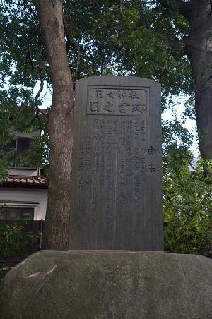 20181007日々神社19
