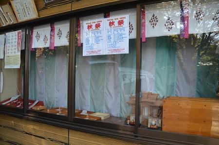 20181007中野神社34