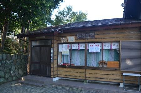 20181007中野神社31