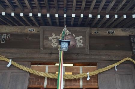 20181007相原諏訪神社06