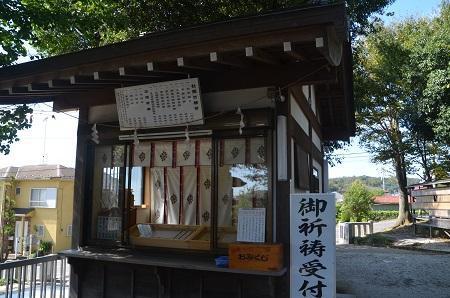 20181007相原諏訪神社10