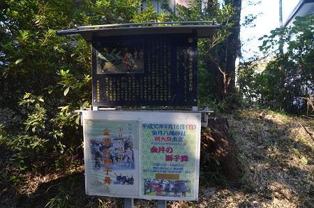 20181007金井八幡神社05