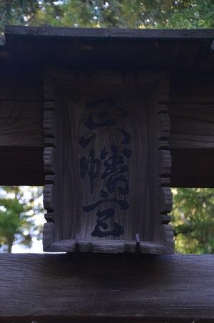 20181007金井八幡神社07