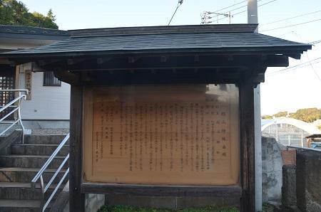 20181007三輪椙山神社05