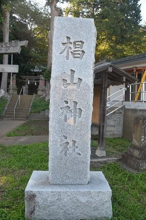 20181007三輪椙山神社01