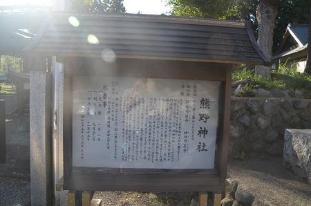 20181007三輪熊野神社25