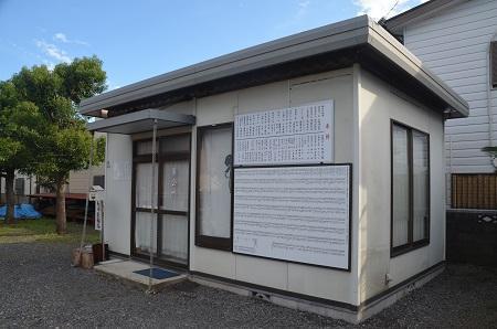20181007二本松八幡神社18