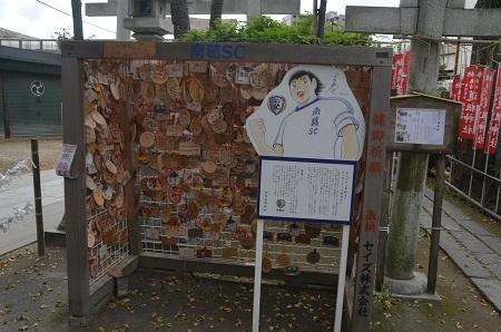 20181008亀有香取神社34