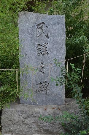 20181008亀有香取神社40